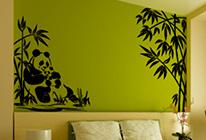 Panda v rákosí - SLEVA 30 %