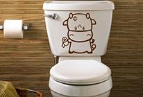 Samolepka na prkénko - Na WC prkénko