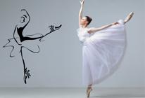 Samolepka na zeď - Balet