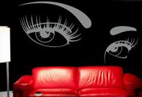 Samolepka na zeď - Smyslné oči
