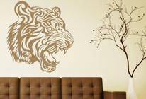 Samolepky na zeď - Naštvaný tygr